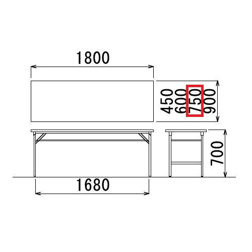 折りたたみテーブル アイコ 共貼り ワイド脚 TW-1875 W1800×D750×H700(mm)商品画像3