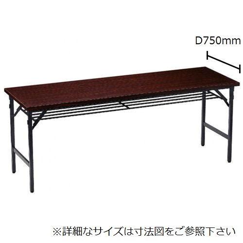 折りたたみテーブル アイコ 共貼り ワイド脚 TW-1875 W1800×D750×H700(mm)のメイン画像