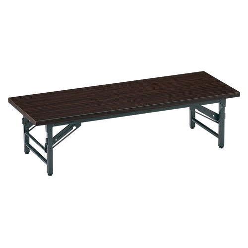 折りたたみテーブル アイコ 座卓 共貼り TZテーブル TZ-1245 W1200×D450×H330(mm)のメイン画像