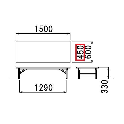折りたたみテーブル アイコ 座卓 共貼り TZテーブル TZ-1545 W1500×D450×H330(mm)商品画像2