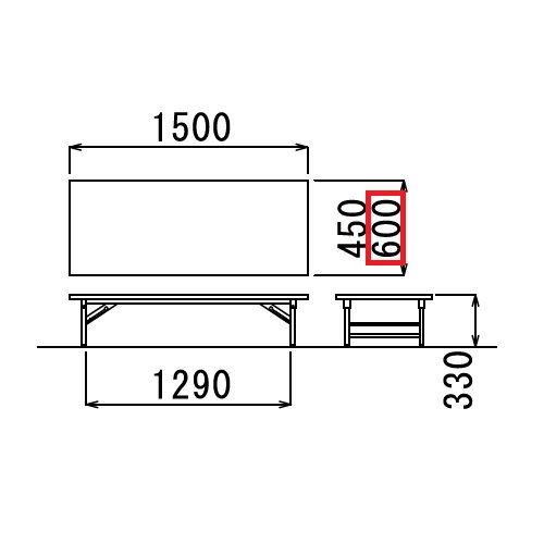 折りたたみテーブル アイコ 座卓 共貼り TZテーブル TZ-1560 W1500×D600×H330(mm)商品画像2