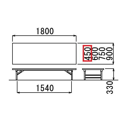 折りたたみテーブル 座卓 共貼り TZテーブル TZ-1845 W1800×D450×H330(mm)商品画像3