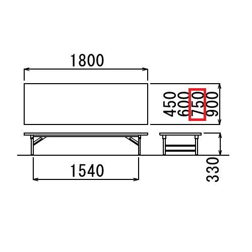 折りたたみテーブル 座卓 共貼り TZテーブル TZ-1875 W1800×D750×H330(mm)商品画像3