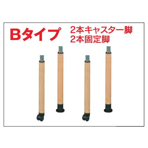 介護テーブル 天板上下昇降式 2本キャスター脚・2本固定脚(+補助固定脚1本) UFT-5T1875B W1800×D750×H596~796(mm)商品画像3