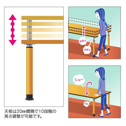 介護テーブル 天板上下昇降式 2本キャスター脚・2本固定脚(+補助固定脚1本) UFT-5T1875B W1800×D750×H596~796(mm)商品画像5