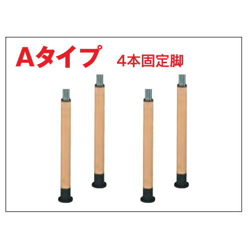 介護テーブル 天板上下昇降式 台形テーブル 4本固定脚 UFT-9018A W1800×D780×H596~796(mm)商品画像3