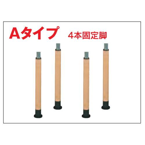 介護テーブル 天板上下昇降式 半楕円形テーブル 4本固定脚 UFT-9080HA W900×D800×H596~796(mm)商品画像3