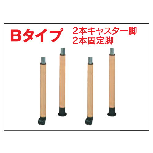 介護テーブル 井上金庫(イノウエ) 天板上下昇降式 半楕円形テーブル 2本キャスター脚・2本固定脚 UFT-9080HB W900×D800×H596~796(mm)商品画像3