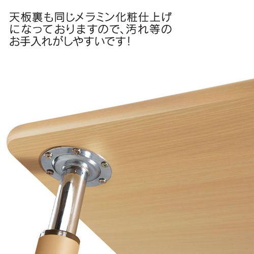 介護テーブル 井上金庫(イノウエ) 天板上下昇降式 半楕円形テーブル 2本キャスター脚・2本固定脚 UFT-9080HB W900×D800×H596~796(mm)商品画像10