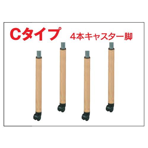 介護テーブル 天板上下昇降式 半楕円形テーブル 4本キャスター脚 UFT-9080HC W900×D800×H596~796(mm)商品画像3