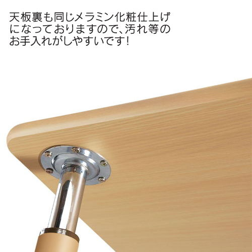 介護テーブル 天板上下昇降式 半楕円形テーブル 4本キャスター脚 UFT-9080HC W900×D800×H596~796(mm)商品画像10