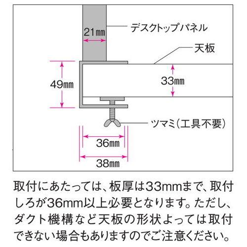デスクトップパネル クロス仕様 ブルー色 UK-DP1200BL W1200×H350(mm)商品画像2
