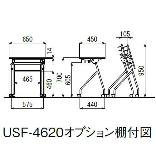 学校(スクール)家具 平行スタックテーブル UST-6545 W650×D450×H700(mm)商品画像4