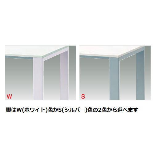テーブル(会議用) 井上金庫(イノウエ) 正方形天板 750角 UTS-750K W750×D750×H700(mm)商品画像2