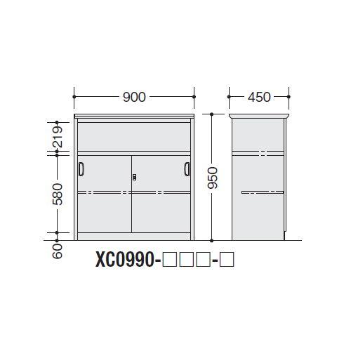 【WEB販売休止中】カウンター ハイカウンター ナイキ XC型 鍵付き・棚付きタイプ XC0990 W900×D450×H950(mm)商品画像2