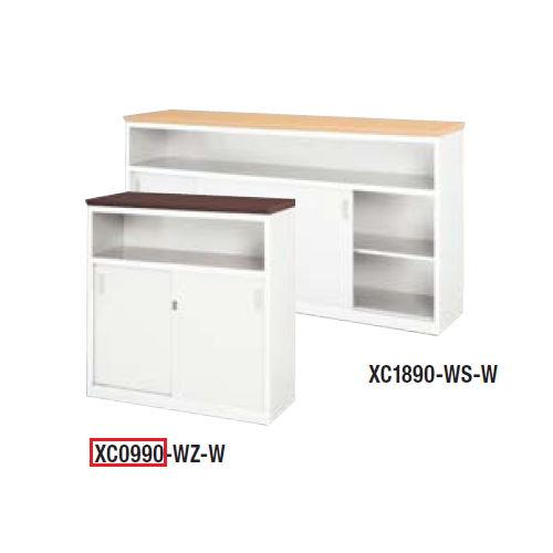 カウンター ハイカウンター XC型 鍵付き・棚付きタイプ XC0990 W900×D450×H950(mm)のメイン画像