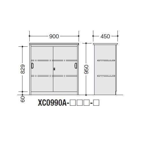 カウンター ハイカウンター XC型 鍵付き・総扉タイプ XC0990A W900×D450×H950(mm)商品画像2