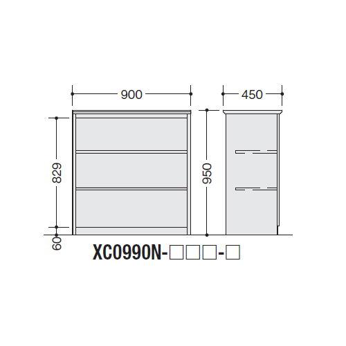 【WEB販売休止中】カウンター ハイカウンター ナイキ XC型 オープンタイプ XC0990N W900×D450×H950(mm)商品画像2