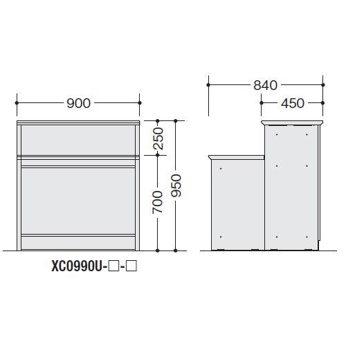 【WEB販売休止中】カウンター 受付カウンター ナイキ XC型 ハイカウンター XC0990U W900×D840×H950(mm)商品画像2