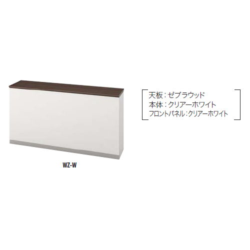 【WEB販売休止中】カウンター ローカウンター ナイキ XC型 配線ダクト付き XC1270 W1200×D700×H700(mm)商品画像4