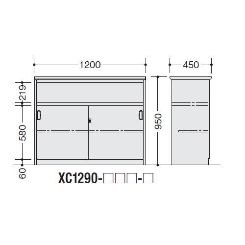 【WEB販売休止中】カウンター ハイカウンター ナイキ XC型 鍵付き・棚付きタイプ XC1290 W1200×D450×H950(mm)商品画像2