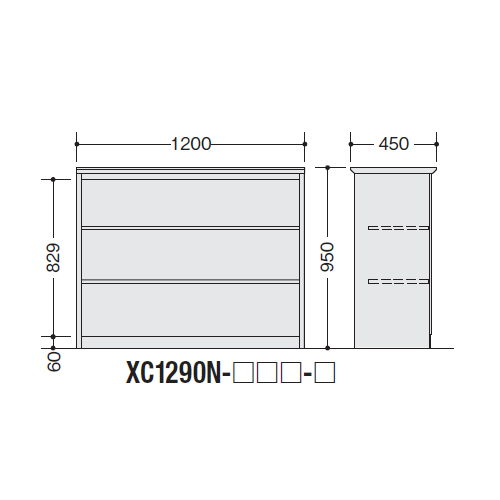 カウンター ハイカウンター XC型 オープンタイプ XC1290N W1200×D450×H950(mm)商品画像2