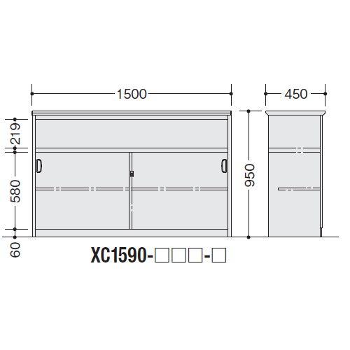 【WEB販売休止中】カウンター ハイカウンター ナイキ XC型 鍵付き・棚付きタイプ XC1590 W1500×D450×H950(mm)商品画像2