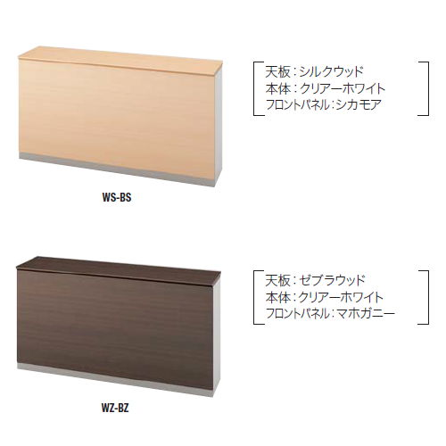 【WEB販売休止中】カウンター ハイカウンター ナイキ XC型 鍵付き・棚付きタイプ XC1590 W1500×D450×H950(mm)商品画像5