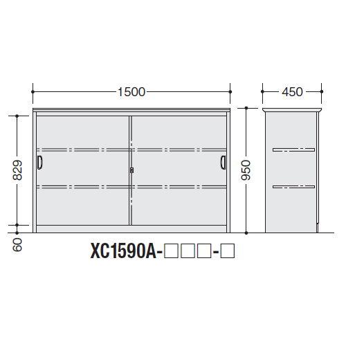 【WEB販売休止中】カウンター ハイカウンター ナイキ XC型 鍵付き・総扉タイプ XC1590A W1500×D450×H950(mm)商品画像2