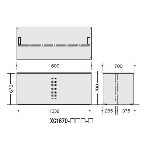 【WEB販売休止中】カウンター ローカウンター ナイキ XC型 配線ダクト付き XC1670 W1600×D700×H700(mm)商品画像2