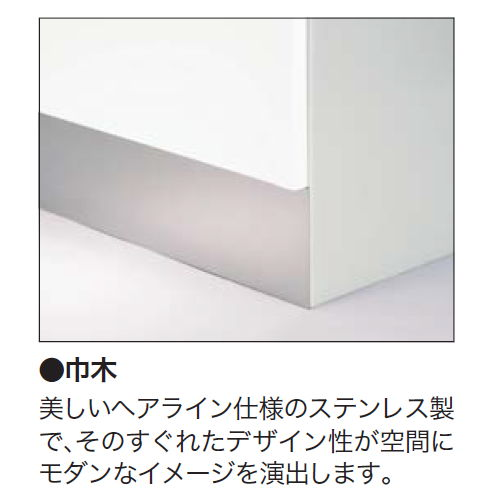【WEB販売休止中】カウンター ローカウンター ナイキ XC型 配線ダクト付き XC1670 W1600×D700×H700(mm)商品画像7
