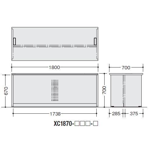 カウンター ローカウンター ナイキ XC型 配線ダクト付き XC1870 W1800×D700×H700(mm)商品画像2