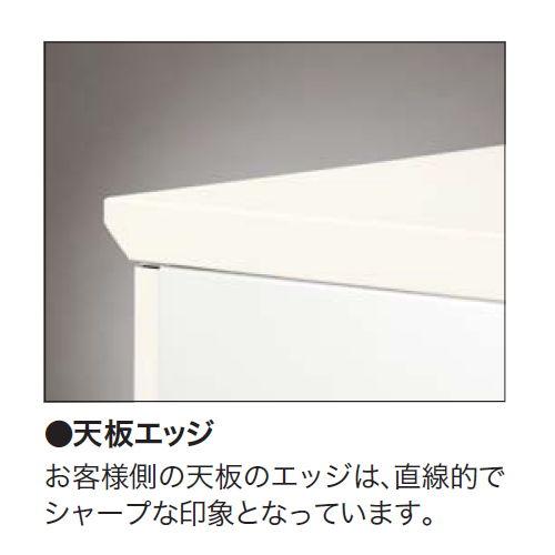 【WEB販売休止中】カウンター ローカウンター ナイキ XC型 配線ダクト付き XC1870 W1800×D700×H700(mm)商品画像6