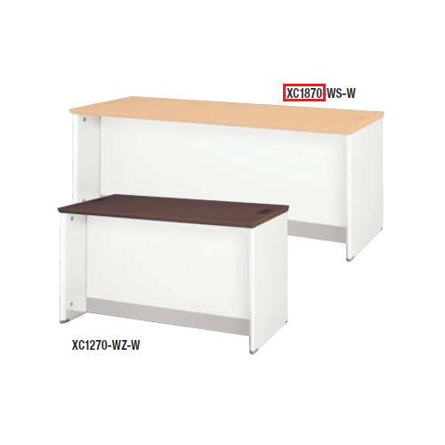 カウンター ローカウンター ナイキ XC型 配線ダクト付き XC1870 W1800×D700×H700(mm)のメイン画像
