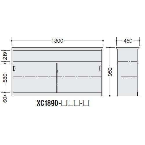 【WEB販売休止中】カウンター ハイカウンター ナイキ XC型 鍵付き・棚付きタイプ XC1890 W1800×D450×H950(mm)商品画像2