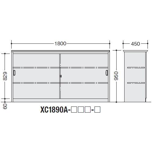 カウンター ハイカウンター XC型 鍵付き・総扉タイプ XC1890A W1800×D450×H950(mm)商品画像2