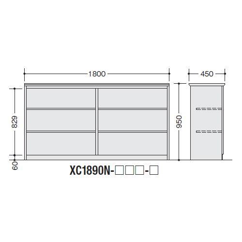 【WEB販売休止中】カウンター ハイカウンター ナイキ XC型 オープンタイプ XC1890N W1800×D450×H950(mm)商品画像2