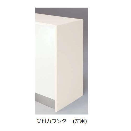 カウンター 受付カウンター用エンドパネル ナイキ 左用 XC型 XCKP-UL W865×D25×H952(mm)のメイン画像