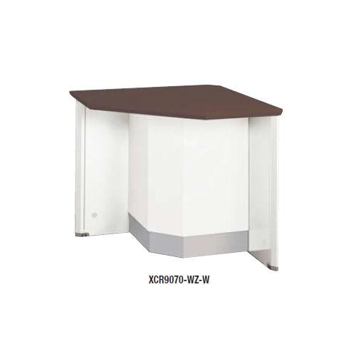 【WEB販売休止中】カウンター 外ローコーナー90° ナイキ XC型 ローカウンター XCR9070 W750×D750×H700(mm)商品画像3