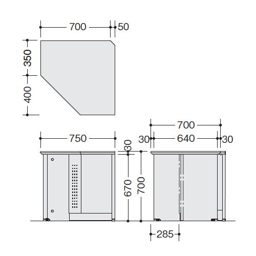 カウンター 外ローコーナー90° XC型 ローカウンター XCR9070 W750×D750×H700(mm)商品画像4