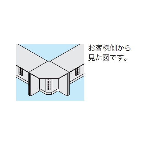 カウンター 外ローコーナー90° XC型 ローカウンター XCR9070 W750×D750×H700(mm)商品画像5