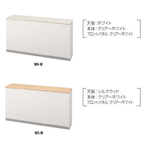 【WEB販売休止中】カウンター 外ローコーナー90° ナイキ XC型 ローカウンター XCR9070 W750×D750×H700(mm)商品画像6