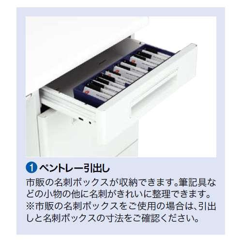 ワゴン 3段 ナイキ XE型 XE046XC-W W395×D600×H611(mm)商品画像4