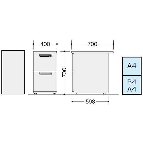 脇デスク ナイキ XED型 XED047A W400×D700×H700(mm) 2段(A4/B4・A4)商品画像3