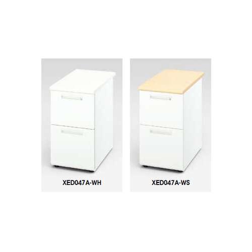 脇デスク ナイキ XED型 XED047A W400×D700×H700(mm) 2段(A4/B4・A4)のメイン画像
