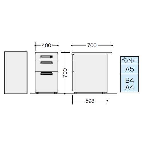 脇デスク ナイキ XED型 XED047B W400×D700×H700(mm) 3段(ペントレー/A5/B4・A4)商品画像3