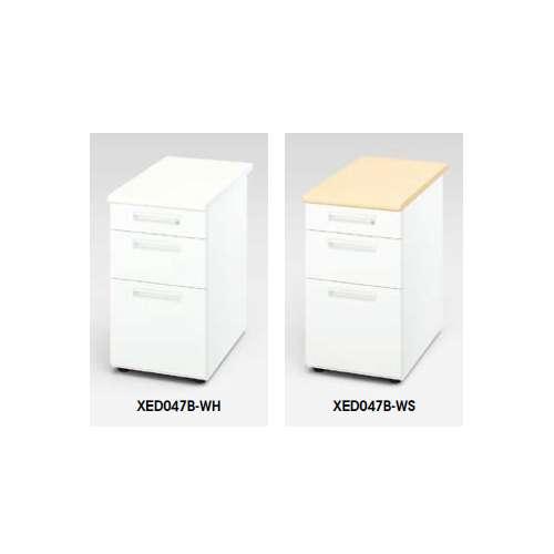 脇デスク ナイキ XED型 XED047B W400×D700×H700(mm) 3段(ペントレー/A5/B4・A4)のメイン画像