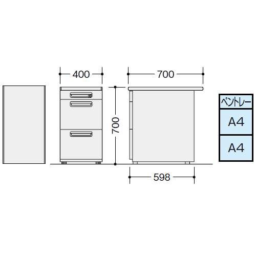 脇デスク ナイキ XED型 XED047C W400×D700×H700(mm) 3段(ペントレー/A4/A4)商品画像3