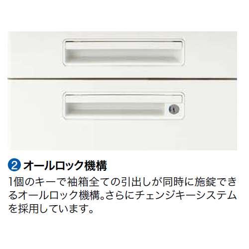 脇デスク ナイキ XED型 XED047C W400×D700×H700(mm) 3段(ペントレー/A4/A4)商品画像5