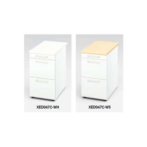 脇デスク ナイキ XED型 XED047C W400×D700×H700(mm) 3段(ペントレー/A4/A4)のメイン画像